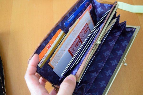 通販がま口長財布