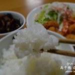 棚田の米はさがけ乾燥