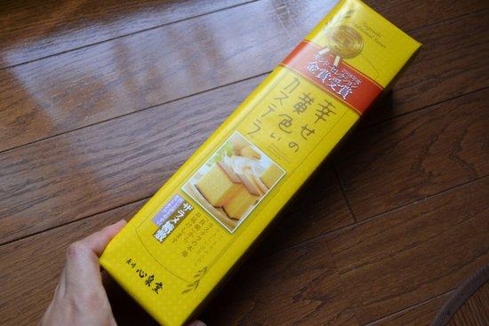 長崎心泉堂美味しいカステラ