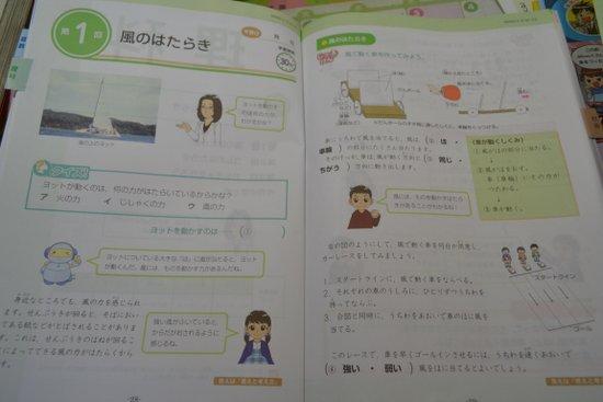 Z会・理科