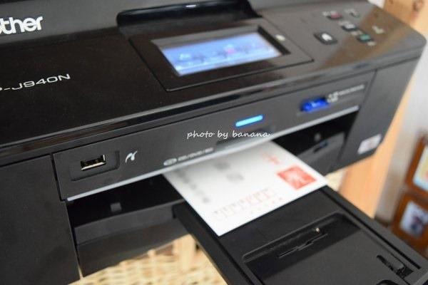 写真年賀状はプリンターで宛名印刷できない