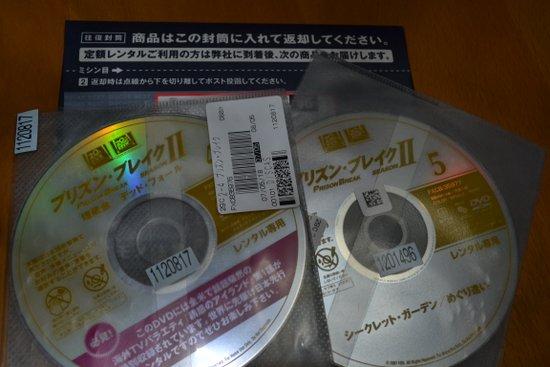ツタヤオンラインレンタル3