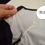 生理中横後ろ漏れ防止パンツ