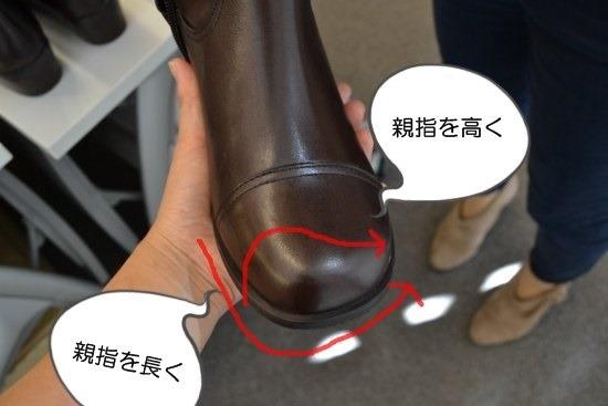 ふくらはぎの太い人用のブーツ・オブリークトゥ