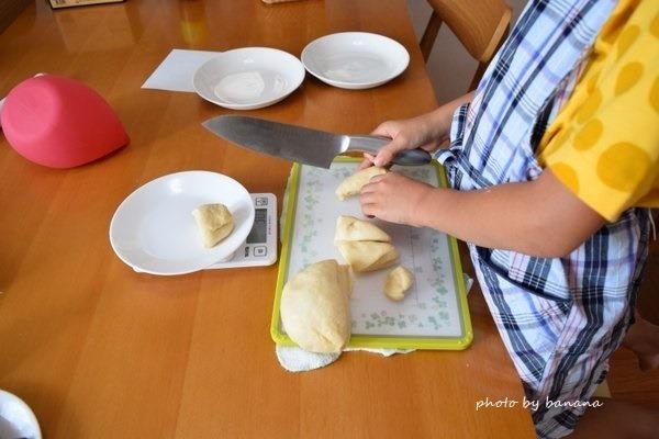 発酵要らないパンミックス 子供手作りパン