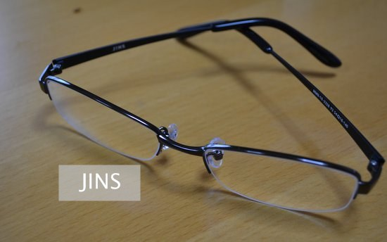 jins ネットで買える度付きメガネ