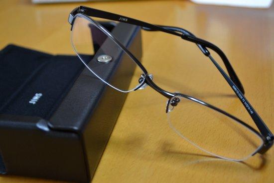ネットで買える安い度付メガネ