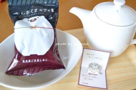 夜食の簡単おススメレシピ「しるくまカフェ」