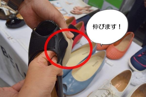 外反母趾が痛い人用の靴・パンプス