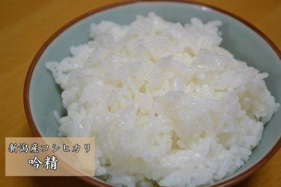 新潟産コシヒカリの特徴