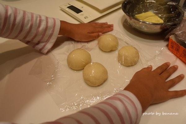 30分でいろいろパンミックス 丸パン レシピ