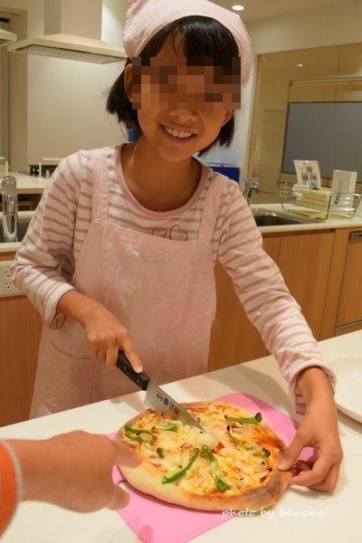 小学生 ピザ作り ブログ
