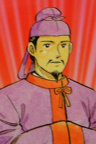 集英社第2巻表紙「聖徳太子」ではなく「厩戸皇子」