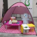 プール用折りたたみテント