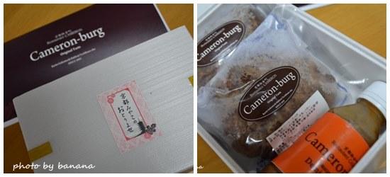 京都のおいしいお取り寄せハンバーグ