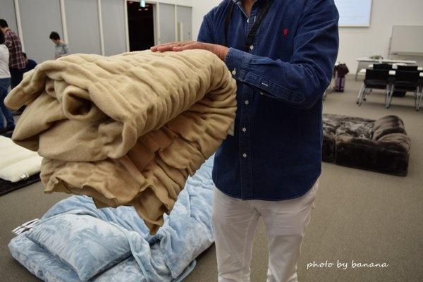 通販で買える軽い薄い毛布おすすめ