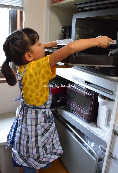 子供と一緒に手作りパン レシピ