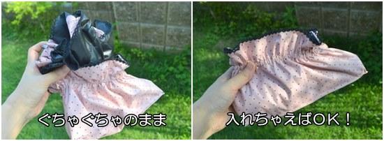 簡単に畳める折りたたみ傘