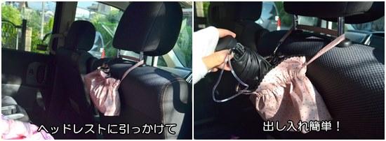 車通勤に便利な日傘