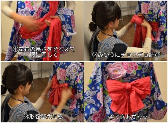 女の子の浴衣スカート