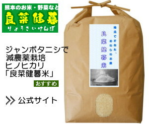 ジャンボタニシで減農薬ヒノヒカリ