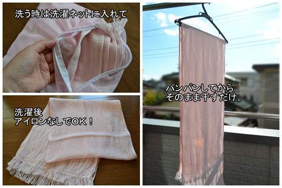 towelmuffler70-1