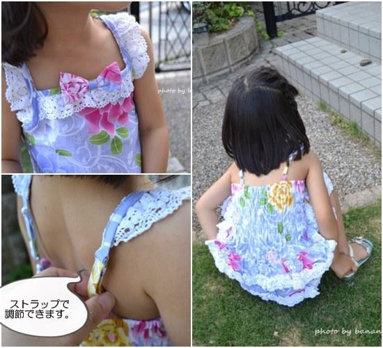 ワンピースになってる女の子浴衣